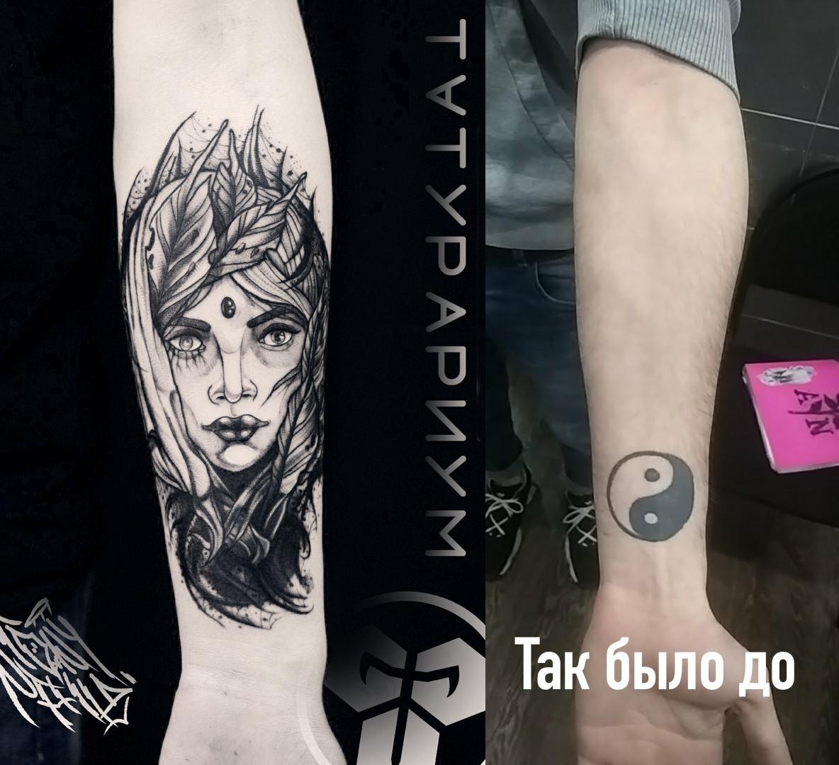Фото татуировки, перекрыте у девушки зна