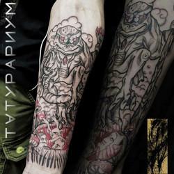 Фото татуировки, жаба на мужском предпле