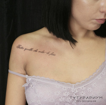 Фото татуировки, нежная надпись у девушк