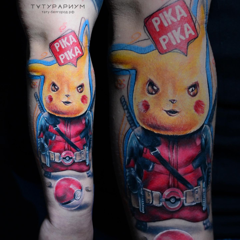 Фото татуировки, пикачу на предплечии у