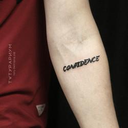 фото татуировки, тату надпись на предпле