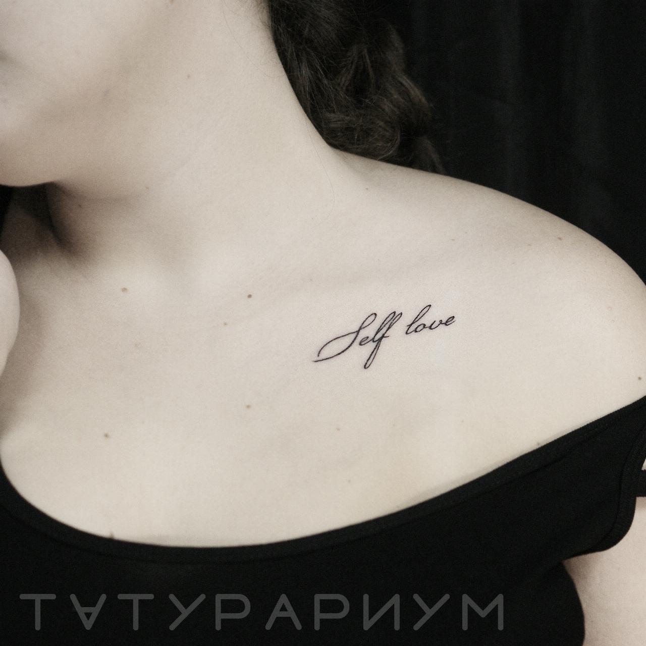 Фото татуировки, self love на ключице у