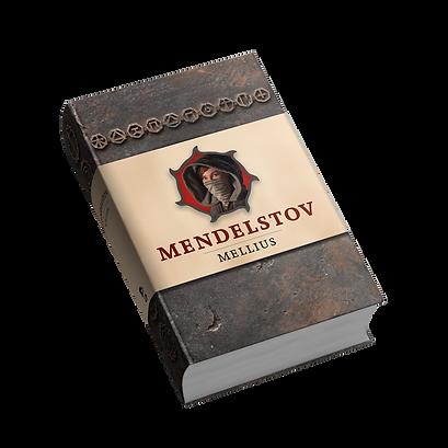 Mendelstov_Visual_los.png
