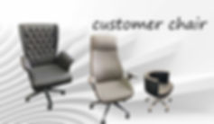 customer chair.jpg