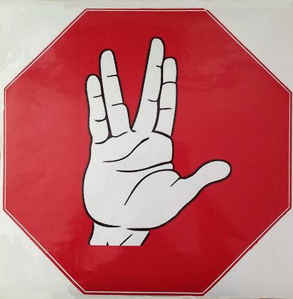 Birkat HaKohanim Stop Sign Sticker - Vinyl - 50cm