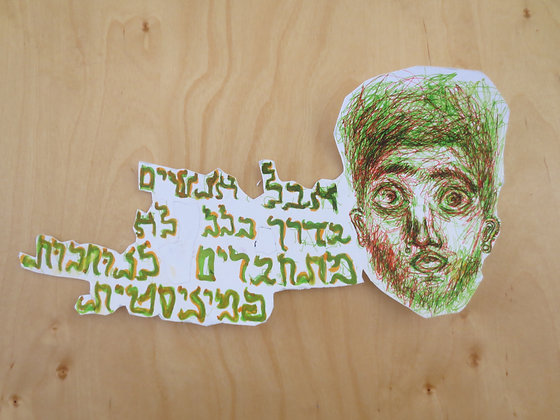 TRA cutout Approx. 22x12cm