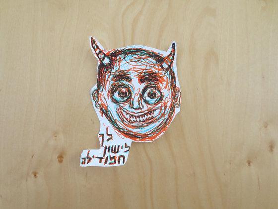 TRA cutout Approx. 8x11cm