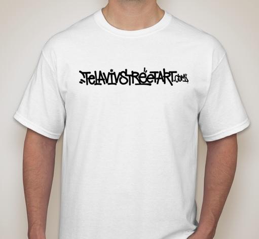 telavivstreetart logo white t shirt.png