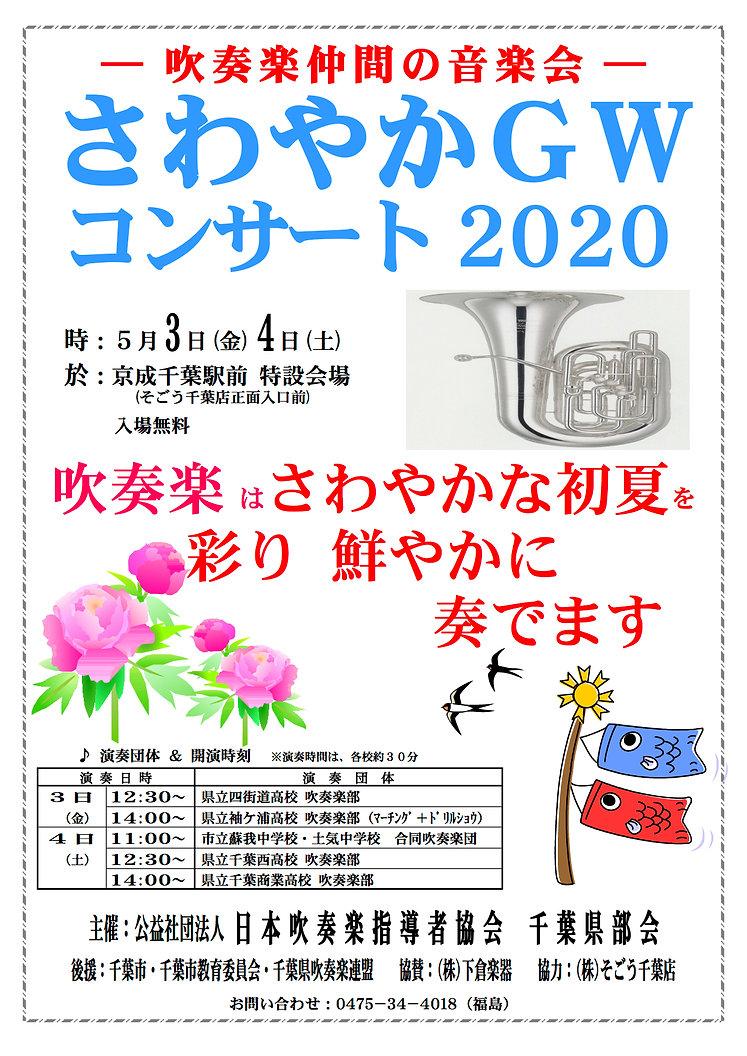 20200503.jpg