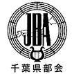 CHIBA_logotop.png