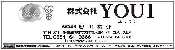 YOU1.jpg