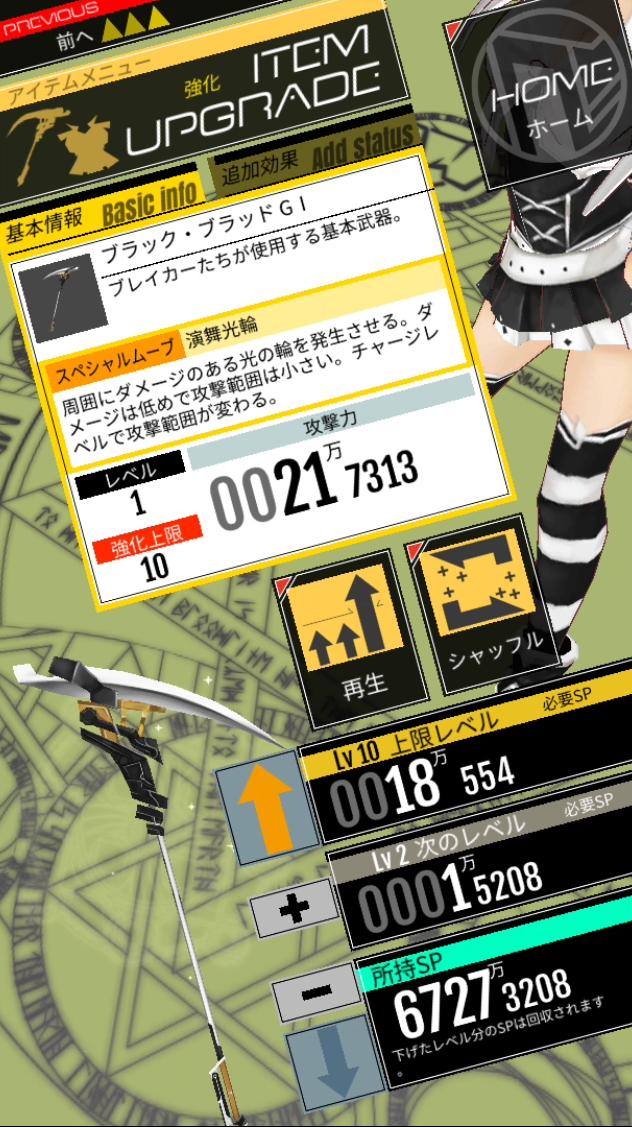 screen012