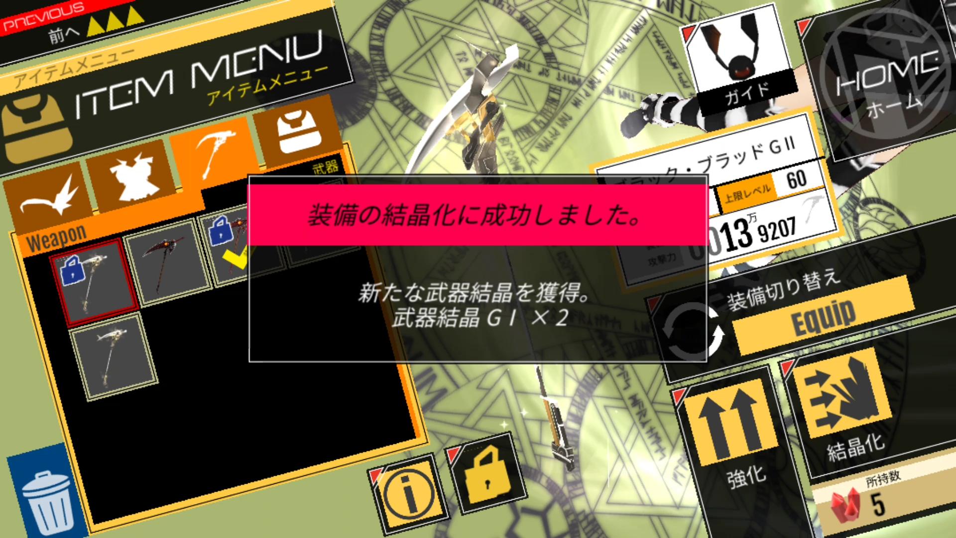 screen025