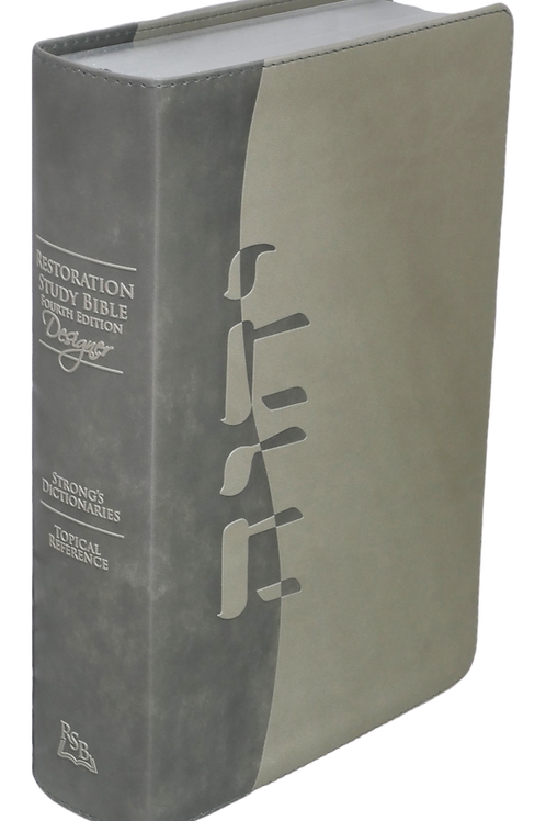 Restoration Study Bible 4th Edition: Designer