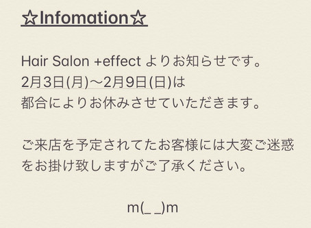 お知らせですm(_ _)m