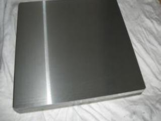 Tungsten Alloy Plate