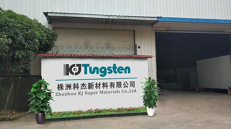 KJ Tungsten Factory.jpg