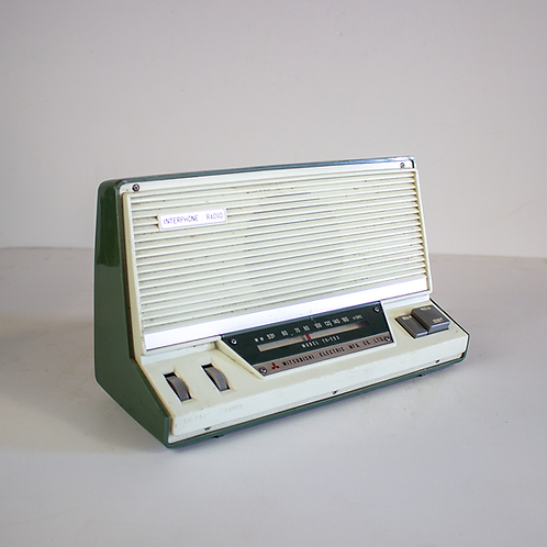 Mitsubishi Interphone Radio 1960s