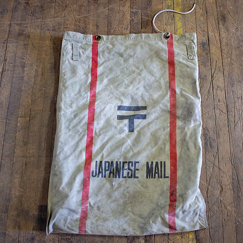Japanese Mail Bag