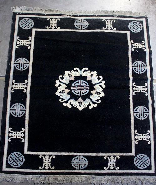 #23 Black Oriental Rug