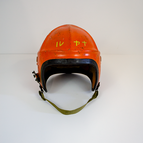 US Navy Flight Helmet Gentex