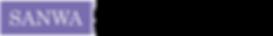 三和ロゴネーム付き [更新済み].png