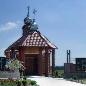 Мемориальный комплекс Памяти сожженных деревень