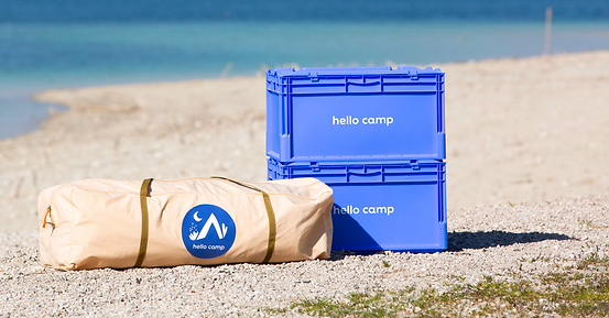 Hello_Camp_Walchensee_0445_edited.png