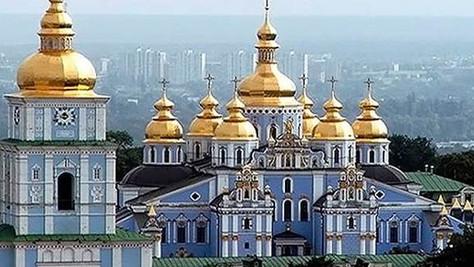 NOVEMBER 2018 : KIEV