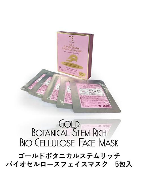 ゴールドボタニカルステムリッチバイオセルロースフェイスマスク5包
