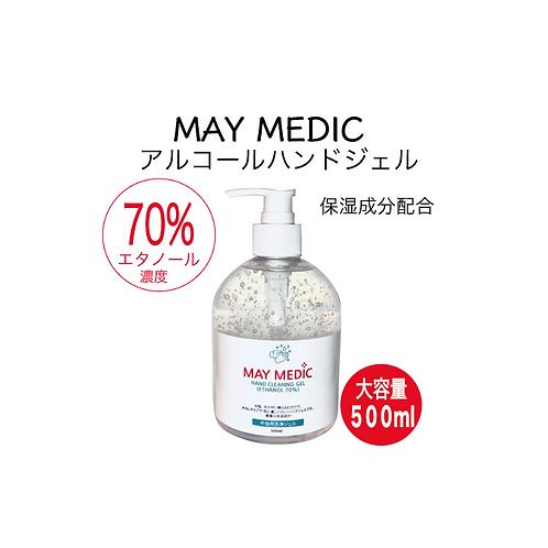 MAY MEDICハンドクリーニングジェル500ml