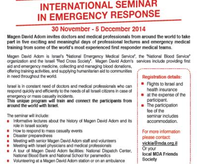 Seminario internazionale di Gestione Emergenze Mediche