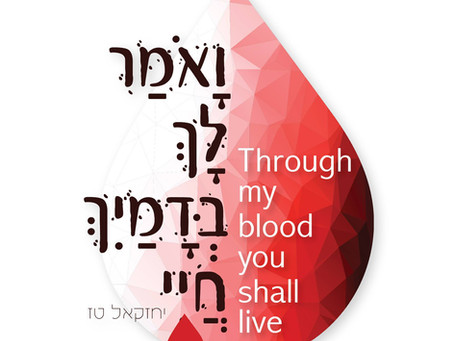 Diventa partner del Magen David Adom, Dona Sangue in Israele!