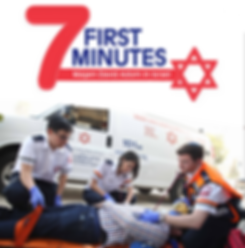 7 primi minuti pronto intervento
