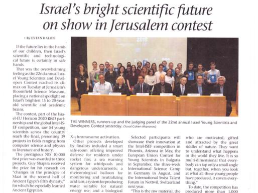 The Jerusalem Post - 13/09/2019