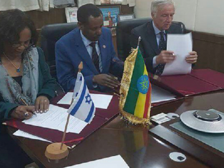 Accordo sanitario fra Italia, Israele ed Etiopia