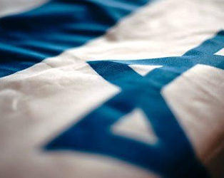 חגי ישראל.jpg