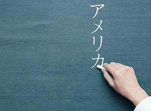 katakana keeper.jpg