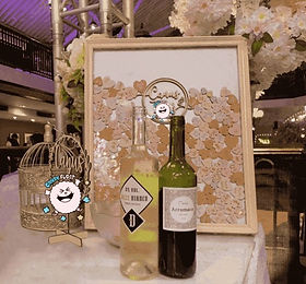 婚宴紅白酒婚宴酒Happy Wedding Wine