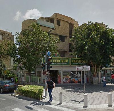 הרצל 15, חיפה