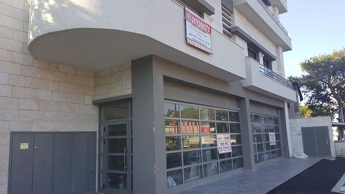 מוריה 11, חיפה