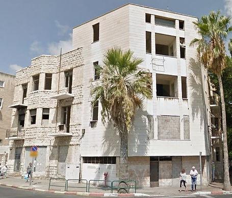 שמריהו לוין 1, חיפה