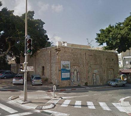 המגינים 34, חיפה