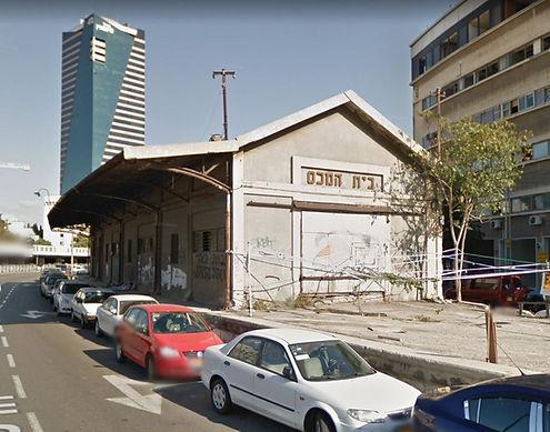 בית המכס - הרכבת 3, תל אביב-יפו