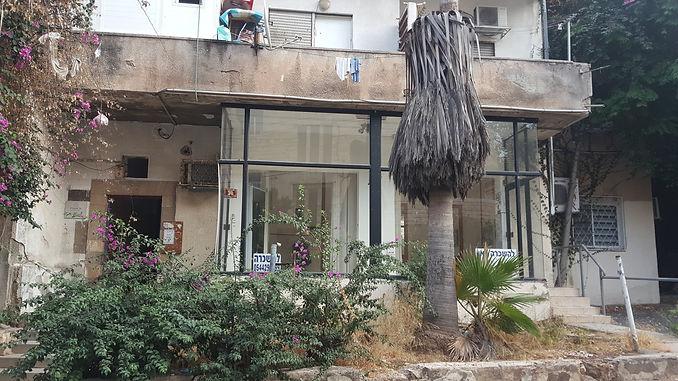 שמריהו לוין 5, חיפה