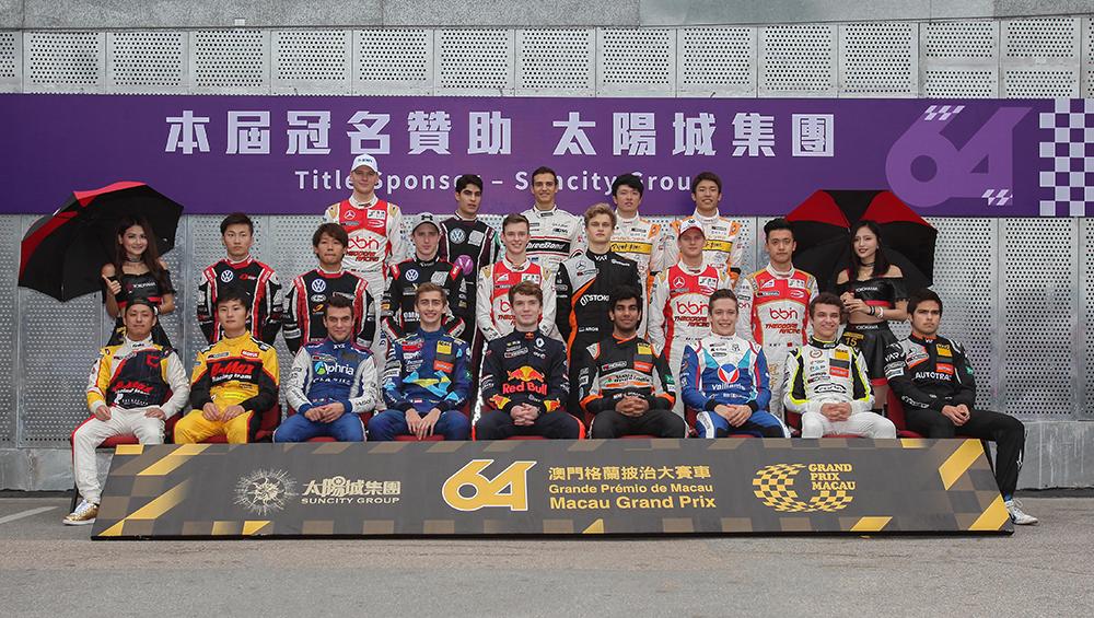 Les pilotes de Macao F3 2017 - © Macau GP