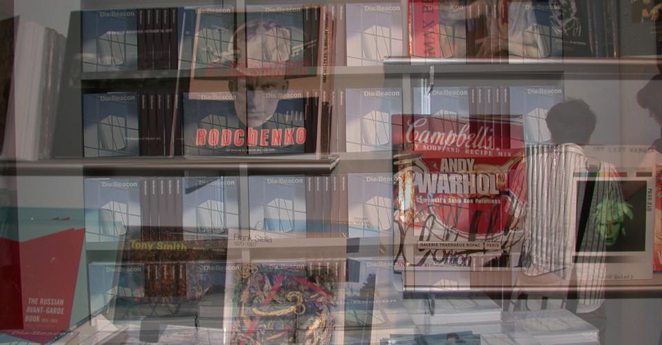 Virtual Space in Dia Beacon 3, 2006, lenticular print on aluminum, 48 x 60