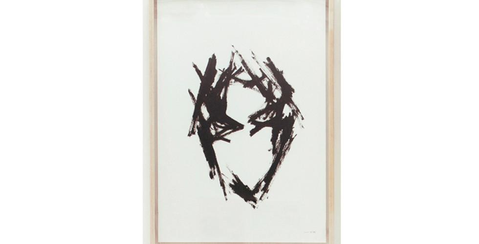 Chung Hyun, Untitled, 2014, oil bar on paper, 84x59.6cm
