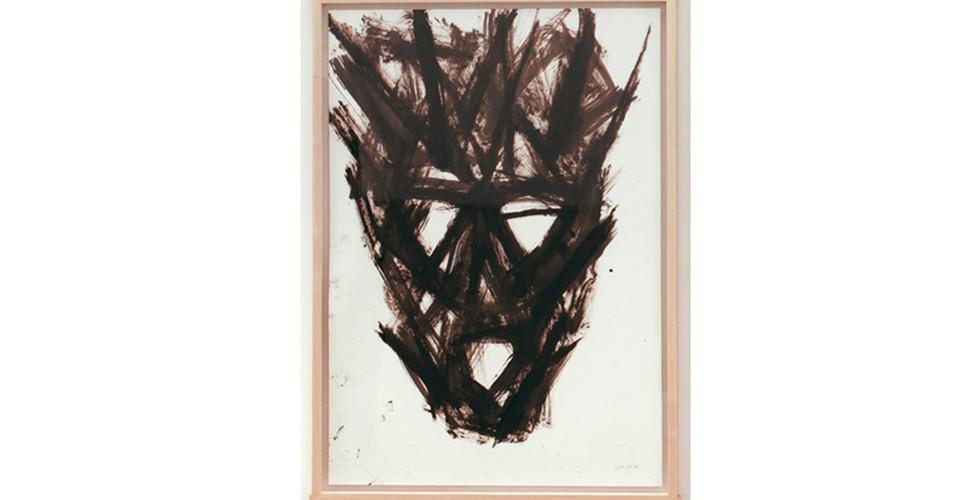 Chung Hyun, Untitled, 2014, coal tar on paper, 84x59.6cm