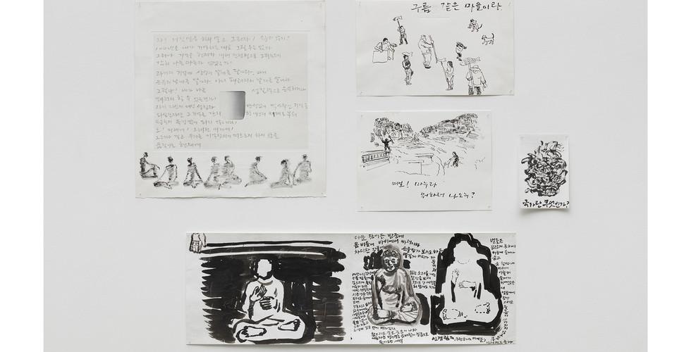 Kim Jung Heun, Untitled, pen on paper, 46x45cm